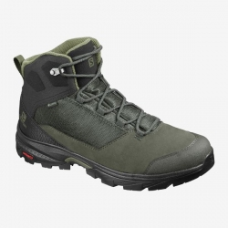 Ботинки Salomon OUTWard GTX